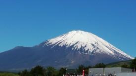 16gt2-Fuji